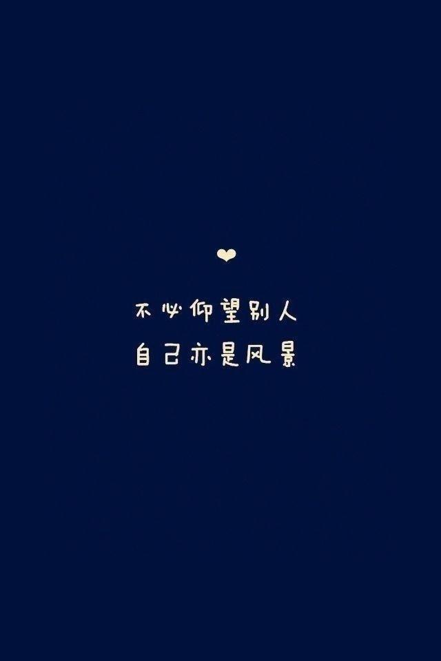 iphone4 文字控壁纸